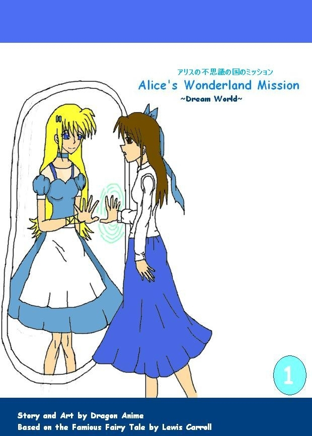 Alice's Wonderland Mission ~Dream World~