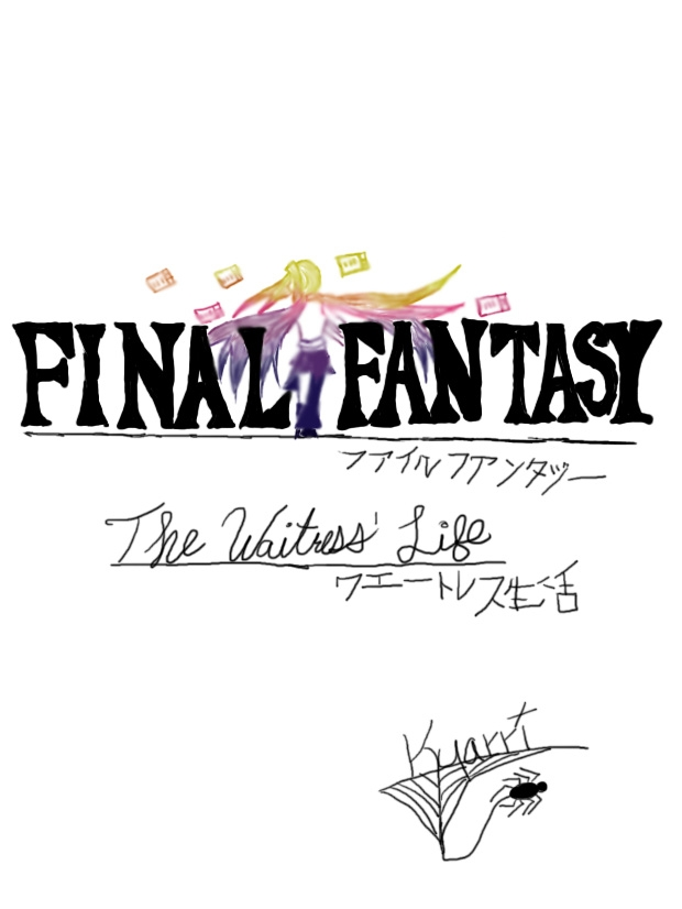 Final Fantasy: The Waitress' Life
