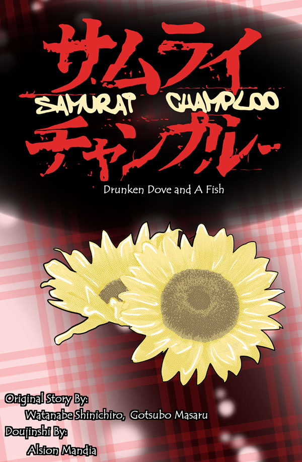 Samurai Champloo: Drunken Dove and A Fish