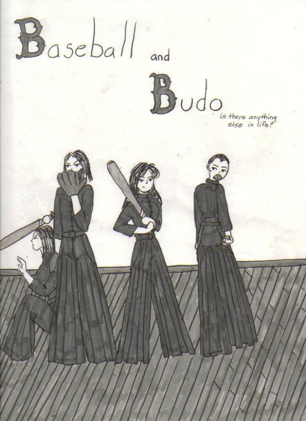Baseball and Budo