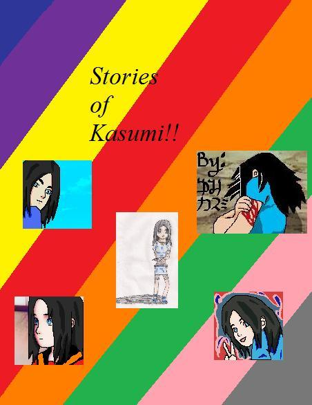 Short Stories Starring Kasumi